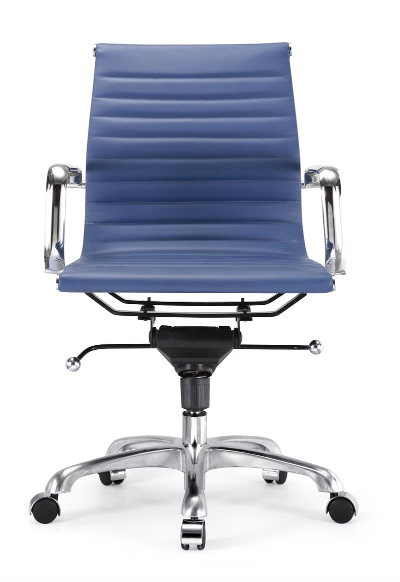Lider Office Chair Zuo Modern